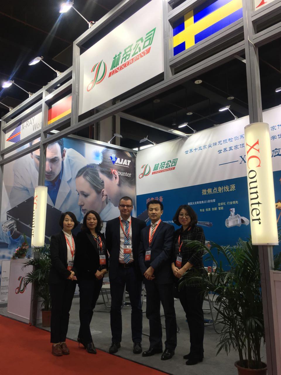 第22届中国国际质量控制与测试工业设备展览会